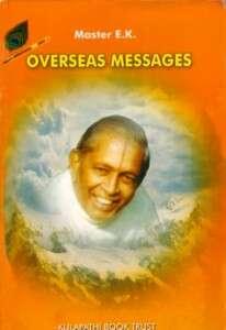 Publications of Dr. Ekkirala Krishnamacharya