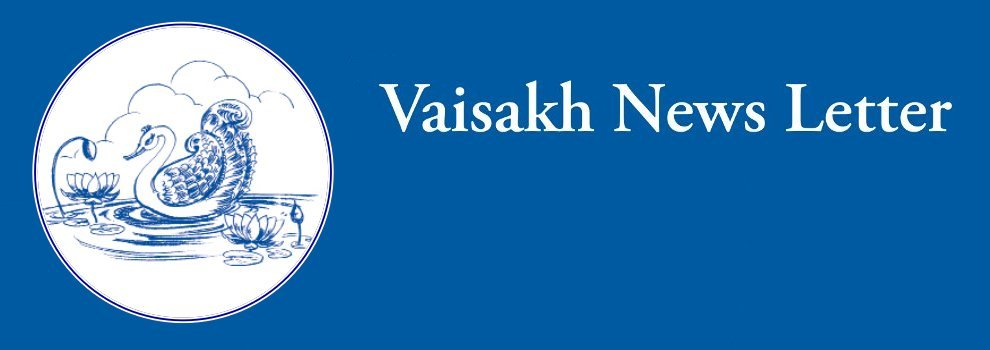 The Vaisakh Newsletter